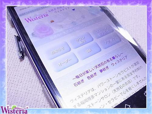 s-site1.jpg